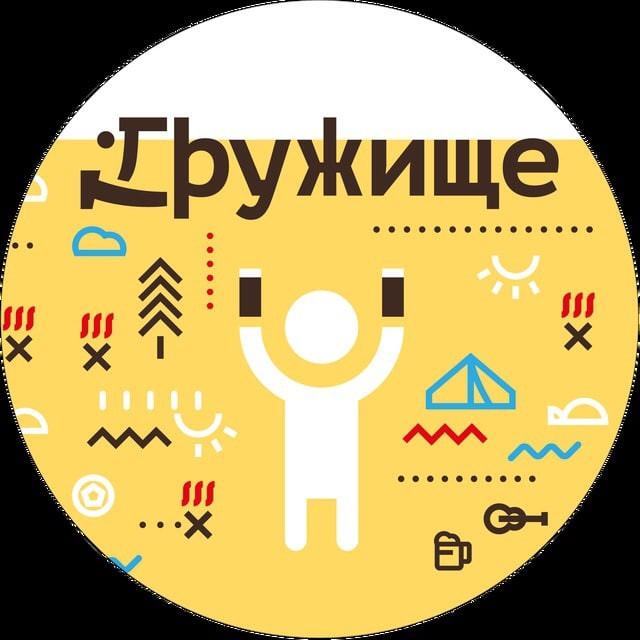 Логотип заведения Дружище