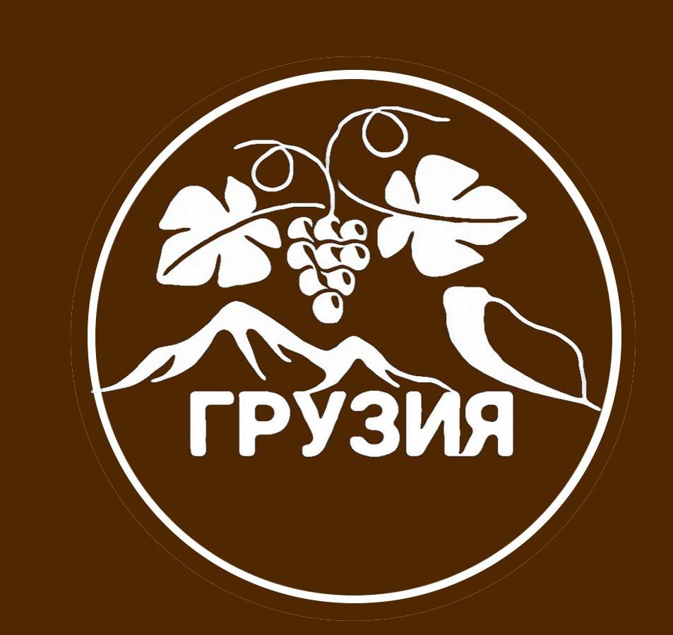 Логотип заведения Грузия ¤ Georgia
