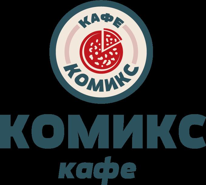 Логотип заведения Комикс