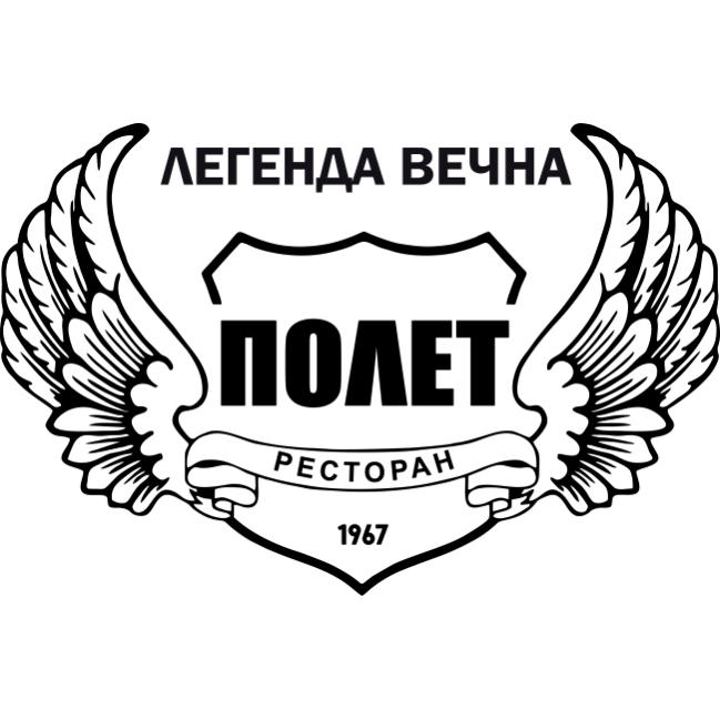 Логотип заведения Полёт