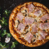 Пицца Капричиоза Ria Pizza на Дворцовой