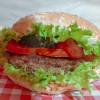 Гамбургер Rest