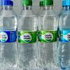 Bonaqua вода Rest