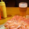 Хамон и Прошутто The Pub